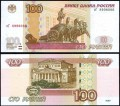 100 rubles 1997 Russia mod. 2004 banknotes Lacquer Series oG, UNC