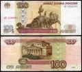 100 рублей 1997 без модификации, серии еК-оН из обращения VF