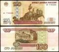 100 рублей 1997 модификация 2001, серии аБ-яЯ из обращения VF
