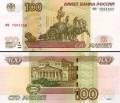 100 рублей 1997 мод. 2004, банкнота серия ФФ, UNC