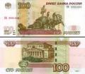 100 рублей 1997 мод. 2004, банкнота серия ЦЦ, UNC