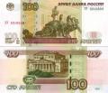 100 рублей 1997 мод. 2004, банкнота серия УУ, UNC