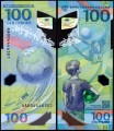 100 rubles 2018 FIFA World Cup 2018, banknote XF, series AA