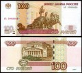 100 Rubel 1997 Mod. 2004 Banknote, Series aA, UNC