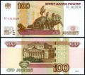 100 рублей 1997 мод. 2004, банкнота серия УE, опыт 4, XF