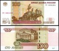 100 Rubel 1997 Mod. 2004 Banknote, Series UH, XF
