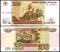 100 рублей 1997 мод. 2004, банкнота серия УК, опыт 4, XF