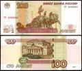 100 рублей 1997 мод. 2004, банкнота серия УО, опыт 4