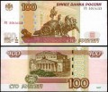 100 rubles 1997 Russia mod. 2004 banknotes Series UO 5