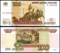 100 rubles 1997 Russia mod. 2004 banknotes Series UB 2, XF