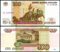 100 rubles 1997 Russia mod. 2004 banknotes Series UB 3, XF