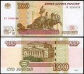 100 rubles 1997 Russia mod. 2004 banknotes Series UB 5, XF