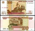 100 rubles 1997 Russia mod. 2004 banknotes Series U4 3, XF