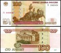 100 rubles 1997 Russia mod. 2004 banknotes Series UA 2, XF