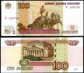 100 rubles 1997 Russia mod. 2004 banknotes Series UC 1, XF