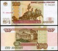 100 rubles 1997 Russia mod. 2004 banknotes Series UC 2, XF