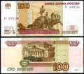 100 rubles 1997 Russia mod. 2004 banknotes Series UC 3, XF