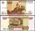 100 рублей 1997 мод. 2004, банкнота серия УС, опыт 4, из обращения