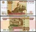 100 рублей 1997 мод. 2004, банкнота серия УЕ, опыт 1, из обращения