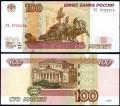 100 рублей 1997 мод. 2004, банкнота серия УЕ, опыт 2, из обращения