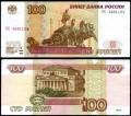 100 рублей 1997 мод. 2004, банкнота серия УЕ, опыт 4, из обращения
