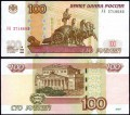 100 Rubel 1997 Mod. 2004 Banknote, Series UH 2, XF