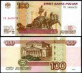 100 Rubel 1997 Mod. 2004 Banknote, Series UH 3, XF