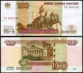 100 Rubel 1997 Mod. 2004 Banknote, Series UH 5, XF