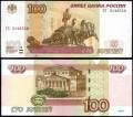 100 рублей 1997 мод. 2004, банкнота серия УК, опыт 3, из обращения
