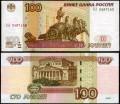 100 рублей 1997 мод. 2004, банкнота серия УЛ, опыт 2, из обращения
