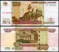 100 рублей 1997 мод. 2004, банкнота серия УЛ, опыт 3, из обращения