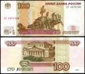 100 рублей 1997 мод. 2004, банкнота серия УЛ, опыт 4, из обращения