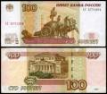 100 рублей 1997 мод. 2004, банкнота серия УЛ, опыт 5, из обращения