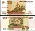 100 рублей 1997 мод. 2004, банкнота серия УХ, опыт 1, из обращения