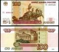 100 рублей 1997 мод. 2004, банкнота серия УХ, опыт 3, из обращения