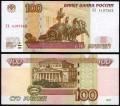 100 рублей 1997 мод. 2004, банкнота серия УХ, опыт 4, из обращения