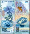 100 rubles 2014 The Olympic Games in Sochi, banknote XF, Aa series #3