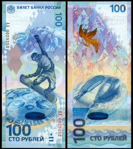 100 rubles 2014 The Olympic Games in Sochi, banknote XF, AA series #2