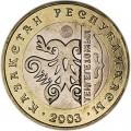 100 тенге 2003 Казахстан Мифический образ Петуха