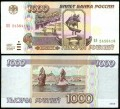 1000 rubles 1995 Russia, banknote VF-VG