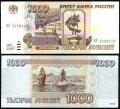1000 рублей 1995, банкнота отличное состояние XF