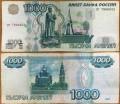 1000 рублей 1997, без модификаций, банкнота из обращения F-VF