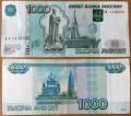 1000 рублей 1997, модификация 2010, серия АА, банкнота VF