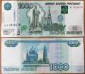 1000 рублей 1997, модификация 2010, серия аа, банкнота VF#2