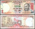 1000 rupees 2009 India, banknote, XF