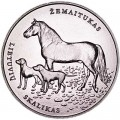 1,5 euro 2017 Lithuania Dog and horse