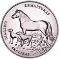 1,5 евро 2017 Литва, Литовская гончая и Жемайтская лошадь