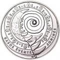 1,5 евро 2018 Литва, Праздник Йонинес