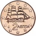2 цента 2003 Греция, UNC