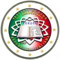 2 евро 2007 50 лет Римскому договору, Италия (цветная)